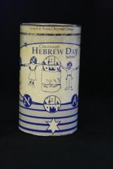 Cincinnati Hebrew Day School (CHDS) Charity / Tzedakah Box