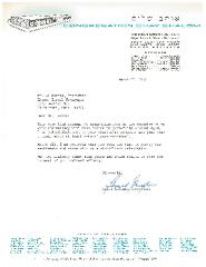 Correspondence Between Rabbi Bernard Greenfield of Congregation Ohav Shalom and Albert Harris of Kneseth Israel Congregation Regarding Rabbi Greenfield's 25th Anniversary