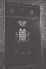 Pictures of the Aron Kodesh (Torah Ark) of New Hope Synagogue