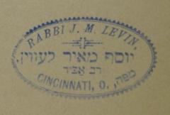 Seal of Rabbi Joseph Meyer Levine