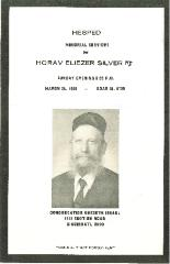 Memorial Service for Rabbi Eliezer Silver Program - March 24, 1968