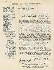 United Charity Institutions of Jerusalem August 1941 Fundraising Appeal with Seals [stamps] Depicting Famous Rabbis and Philanthropists