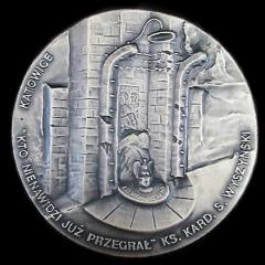 Medal Commemorating the 50th Anniversary of the Liberation of the Camps - 1995