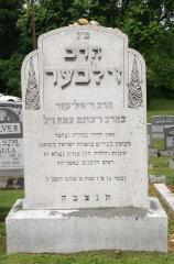 View of Gravestone / Kever of Rabbi Eliezer Silver