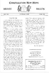 Congregation New Hope Shavuot bulletins -  1968 & 1969