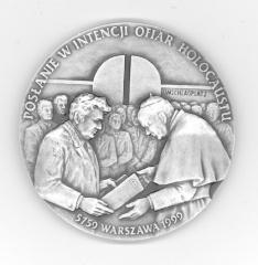Pope John Paul II's visit to the Warsaw Ghetto Medal - Listing of Camps and Ghettos - 1999