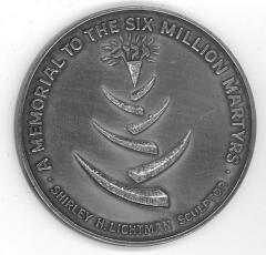 Memorial to the Six Million Martyrs Medal - 1971