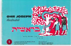 Ohr Joseph Illustrated - The Story of Creation, 1963