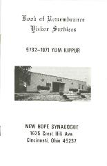 New Hope Congregation - Book of Remembrance Yom Kippur Service - 1971