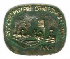 Medal Commemorating the 30th Anniversary of the Auschwitz-Birkenau State Museum – 1976