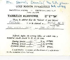 Golf Manor Synagogue (Cincinnati, Ohio) - Yahrzeit Reminder
