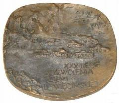 Medal Commemorating the 30th Anniversary of the Liberation of the Nazi Death Camp, Auschwitz in 1945 by the Soviet Army - 1975
