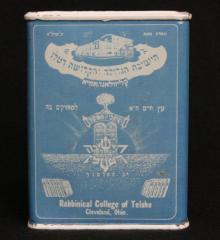 Rabbinical College of Telshe (Cleveland, Ohio) Tzedakah / Charity Box