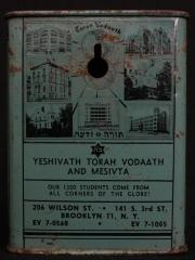Yeshivath Torah Vodaath and Mesivta - Tzedakah / Charity Box