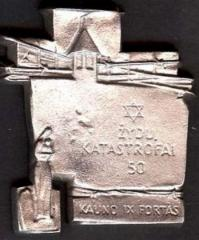 Plaque Commemorating the 50th Anniversary of the Nazi Prison Camp at Kaunas (Lithuania) IX Fortas (9th Fort)