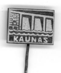 Kaunas - IX Fortas (9th Fort) Survivor & Commemorative Pin