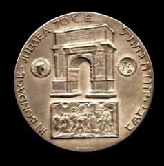 In Freedom Israel / In Bondage Judea Medal - 1965