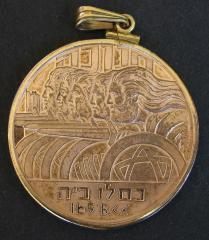 Medal Commemorating Hanukkah and the Re-Dedication of the Temple in Jerusalem in 165 BCE