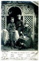 Postcard of the Children of Theodor Herzl
