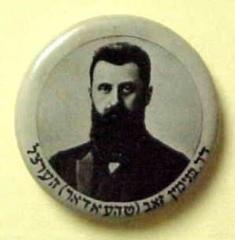 Set of 3 pinback buttons of Theodor Herzl