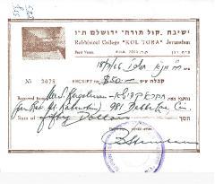 "Rabbinical College ""Kol Tora"" Jerusalem Contribution Receipts 1966, 1967 & 1968"