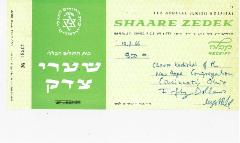 The General Jewish Hospital - Shaare Zedek Contribution Receipts - 1966 & 1967