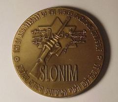 In Memory of Slonim Jewry Medal