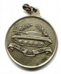 Pendant of the Israel Defense Forces Armored Corps (Heil HaShiryon)