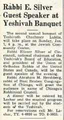 Rabbi Eliezer Silver Guest Speaker at Yeshivath Chachmey Lublin's Second Annual Banquet - 1945