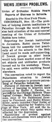 Report on November 1931 Meeting of the Agudas HaRabonim Regarding Distress in Jewish Schools in Palestine and the United States