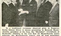 Manischewitz Rabbinical Supervisors Present Certification of Kashruth
