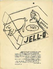 The Kashrus (Kosher) Case History of Jello - Gelatin Dessert - February 6, 1952, by the Union of Orthodox Rabbis of US and Canada, the Agudath Harabonim