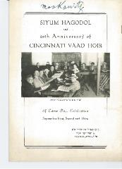 Siyum HaGodol and 20th Anniversary of Cincinnati Vaad Hoir Celebration Book
