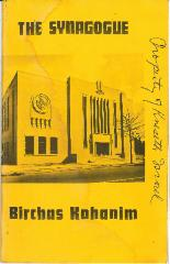 Birchas Kohanim Synagogue Book