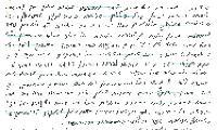 Rabbi Silver Untranslated Letter 23 (1)