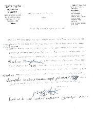 Rabbi Silver letter to Rabbi Halbershtein