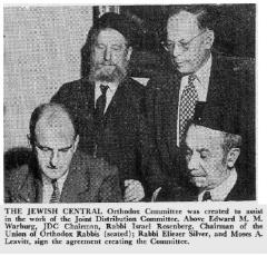 Article Regarding the Creation of the Jewish Central Orthodox Committee in 1947