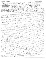 Rabbi Silver Untranslated Letter 4