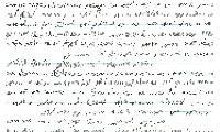 Rabbi Silver Untranslated Letter 28