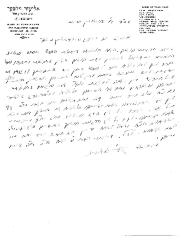 Rabbi Silver Untranslated Letter 5