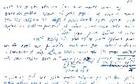 Rabbi Silver Untranslated Letter 3