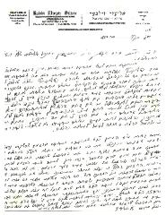 Rabbi Silver letter dated 1932