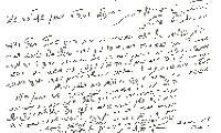 Rabbi Silver letter to Rabbi Cohen