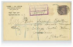 Envelope from Rabbi J. M. Levin (Cincinnati, Ohio) – 1920