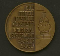 10th Anniversary of the Industrial Development Bank of Israel, Ltd.