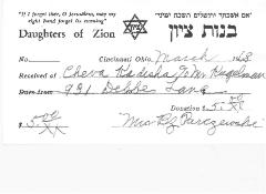 New Hope Congregation Burial Society Receipt - Daughters of Zion - 1968