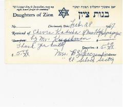 New Hope Congregation Burial Society Receipt - Daughters of Zion - 1967
