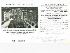 New Hope Congregation Burial Society Receipt - Beth Medrash Govoha of America - 1968
