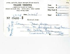 Telshe Yeshiva (Ohio) - 1967 Contribution Receipt