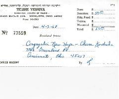 Telshe (Ohio) Yeshiva - 1968 Contribution Receipt